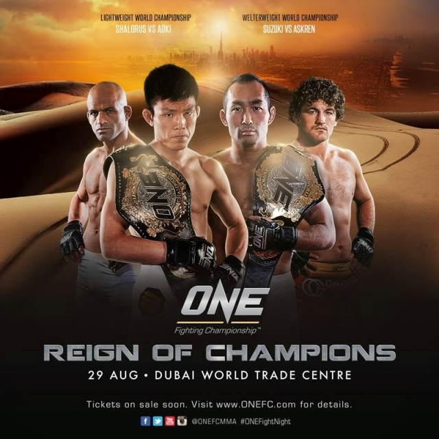 ONE FC: REIGN OF CHAMPIONS  Preview trailer