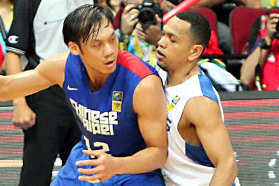 Watch 2015 Jones Cup: Gilas Pilipinas vs Taiwan