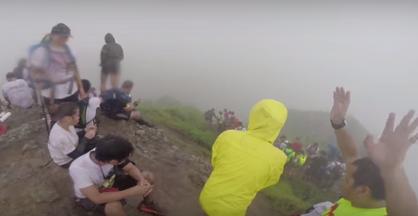 1st Mt Marami - Silyang Bato 21KM FKT Trail Run Challenge