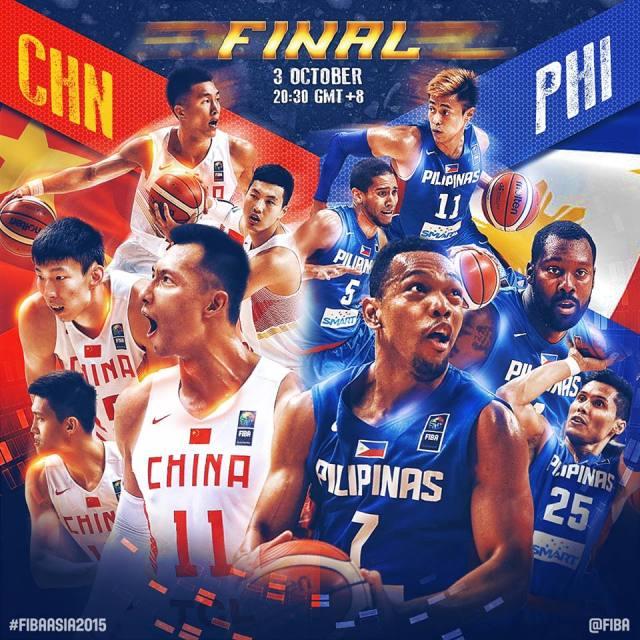 Watch Free Live Stream FIBA Asia Championship match up: Gilas Pilipinas vs china