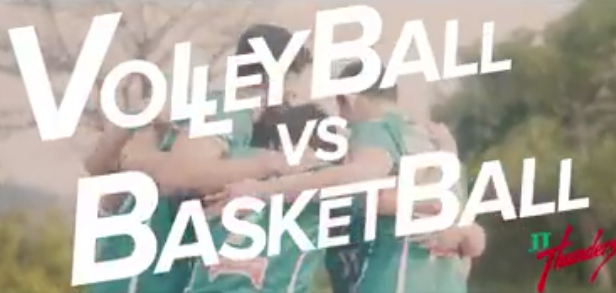 Basketball vs Volleyball? What an Alley Oop Serve!